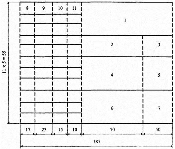 Исполнительная схема штамп